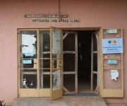 A view of the entrance to the family planning unit of Jericho specialist hospital in  Ibadan, South-west, Nigeria, November 7, 2012.