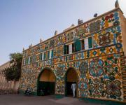 Front view of the Palace of the Emir of Zaria